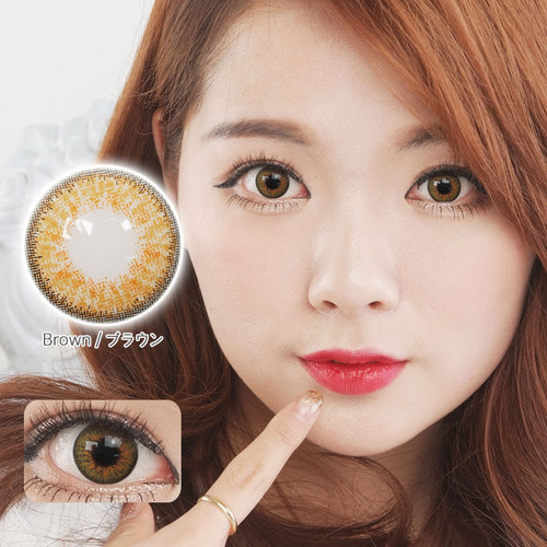 AR BROWN colored contacts