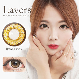 K17 BROWN colored contacts