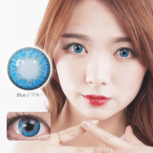 AR BLUE colored contacts