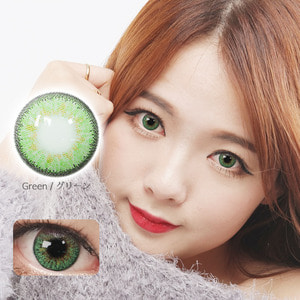 AR GREEN colored contacts